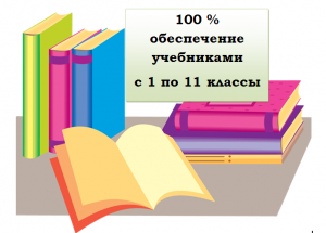 учебники_1